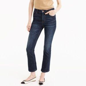 Tall Billie Demi-Boot Crop Jean In Koby Wash Sz 27